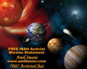 FreeIranActivistMissionAndVision