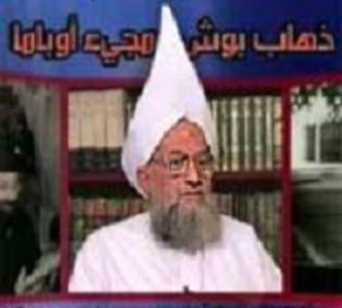 Zawahri_bonnet