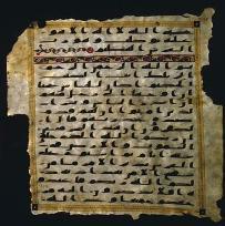 Coran-sanaa