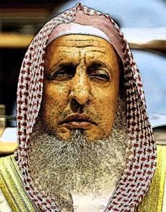 Grand mufti saudi
