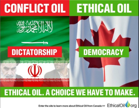 Ethical_Oil_1302554cl-f