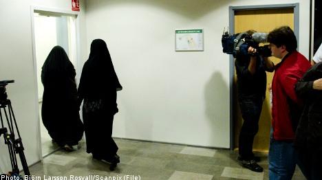 Suede-niqab