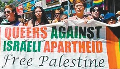 Toronto-queers-for-palestine
