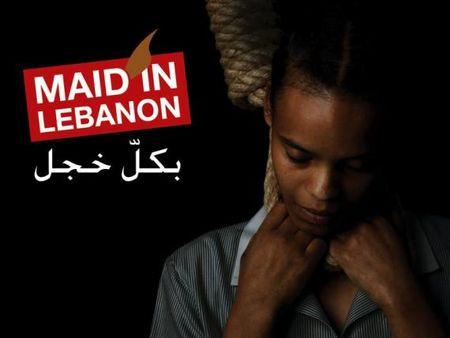 Liban-racisme