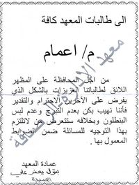 Excision halal  6a01156fb0b420970c016762eb9772970b-200wi