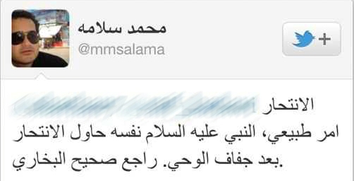 Arabie-salama