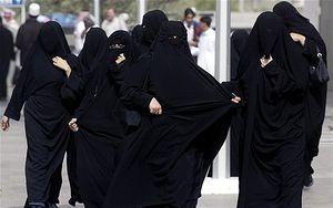 Saudi-burka