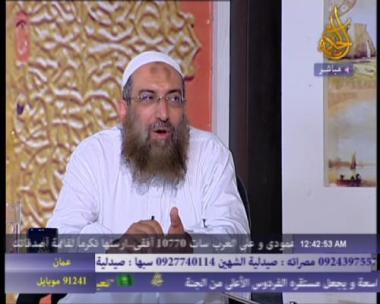 Salafis.preacher