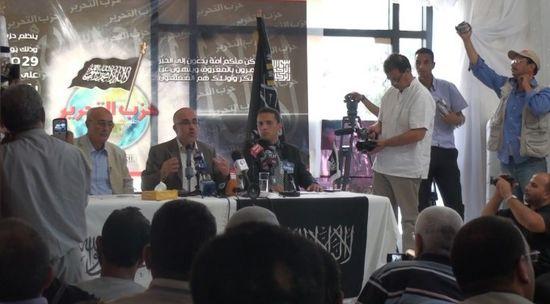 Tunisie-Conférence-du-mouvement-islamiste-Tahrir-29-mai-2012