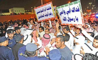 Koweit-blasphemy