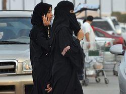 Arabie-femmes