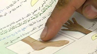 Saudi_Textbook