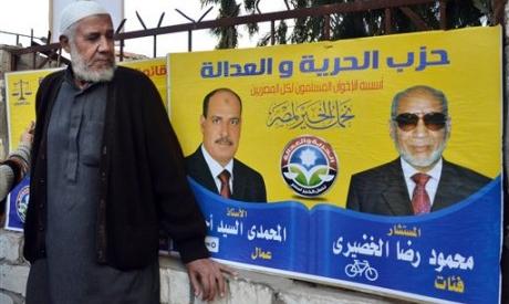 Egypte-freres-musulmans
