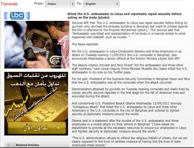 Libye-agence-libanaise