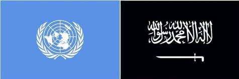 Onu-islam2jpg