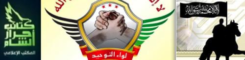 Syrie-logo-coalition-emirat