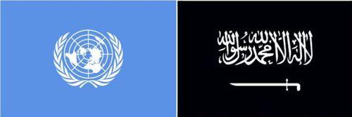 Onu-islam