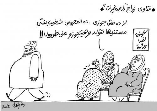 Egypte-caricature-1