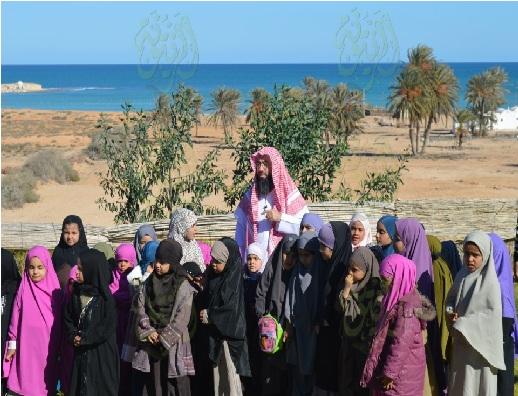 Tunisie-aouadhi-harem
