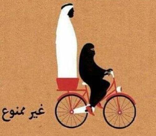 Arabie-saoudite-femmes-velo