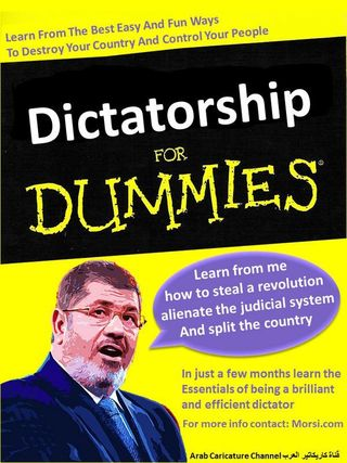 Egypt-dictatorship-for-dummies