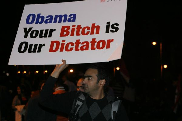 Egypte-manif-obama-bitch-dictator