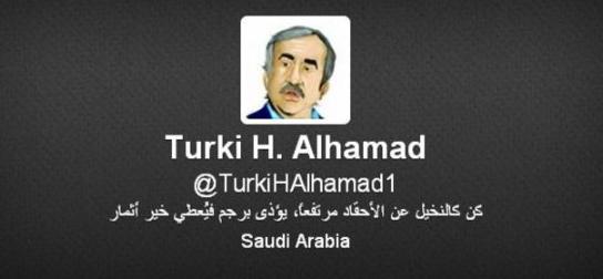 Turki-al-hamad