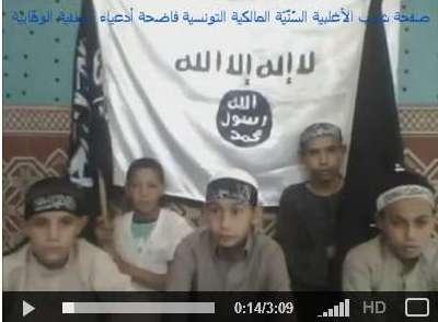 Tunisie-enfants-djihad2