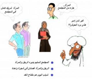 Libye-blaspheme-2