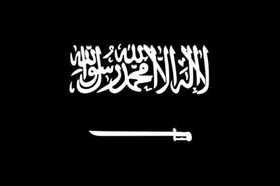 Drapeau-noir-du-jihad