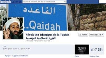 Tunisie-facebook-terrorisme