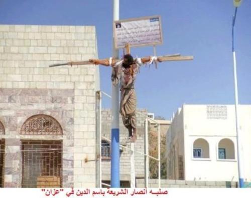 L'Islam, religion de paix! - Page 2 6a01156fb0b420970c0192ab4a882b970d-pi