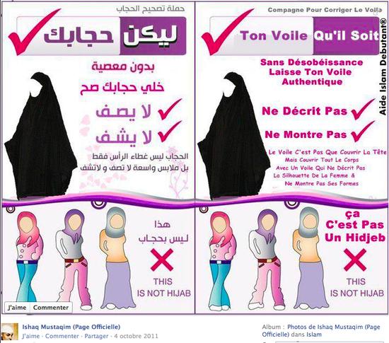Mustaqim-hijab