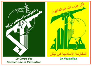Le corps des Gardiens de la révolution islamique copie