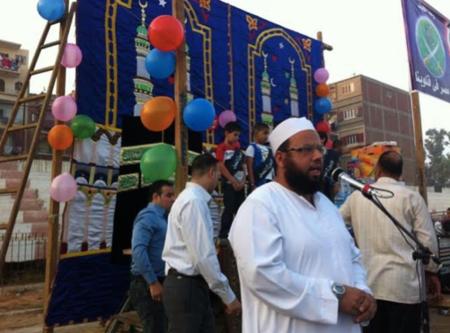 FM-mosquee-al-rawdah
