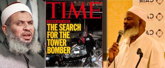 1993_wtc_bombing