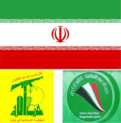 Iran_hezbo_hezb