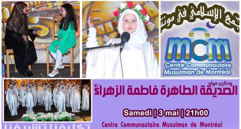 Taklif_hijab_ccmm_may2