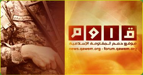 Qawem_org