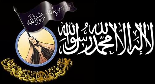 ISI_EII