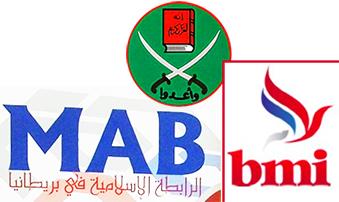 Logo_bmi_mab
