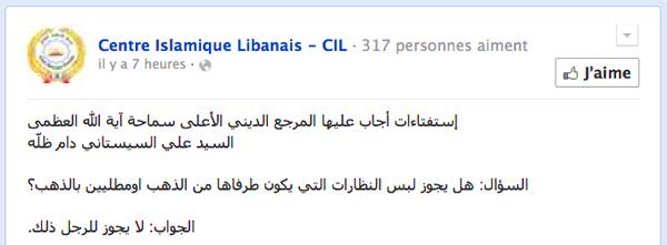 Cil_fatwa
