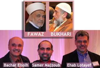 Elsolh_mazjoub_lotayef_FAWAZ_BUKHARI