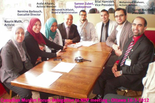Npd_delegation