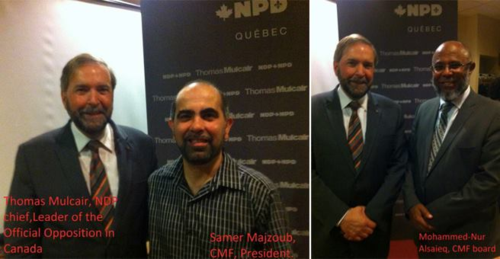 Cmf-fmc-mulcair
