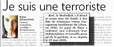 Rima-demanins-hezbollah-la-presse