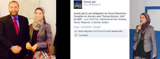 Samah_jab_le_savoir