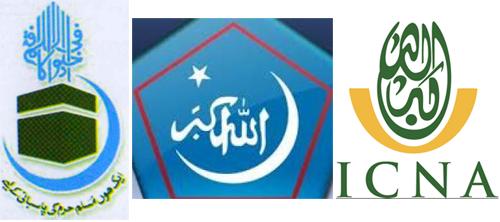 Icna_logo
