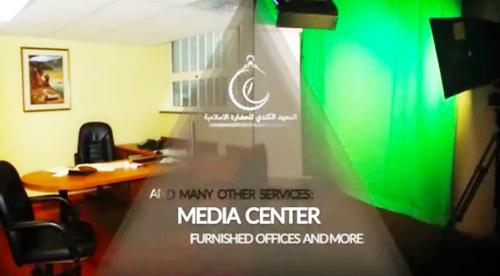 Ciic_media_center