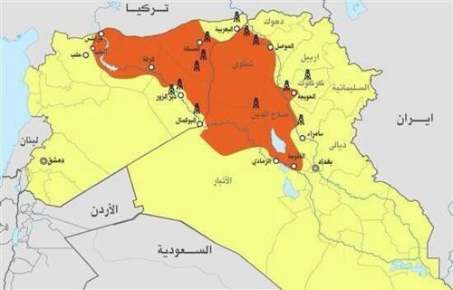 Irak-EIIL-petrole